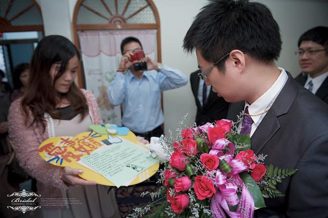 peach-20131124-wedding-296