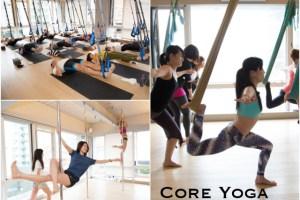 台北|CORE YOGA 都會新運動;專屬優惠,一個月短期課程