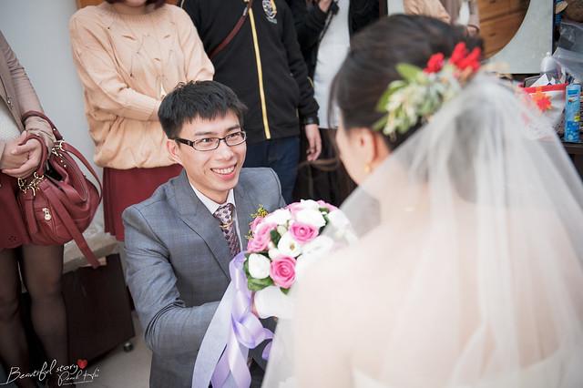 peach-20131228-wedding-428