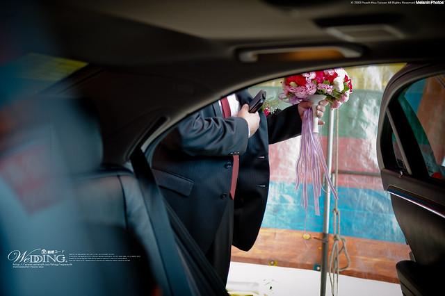 peach-2013-3-7-wedding-2772