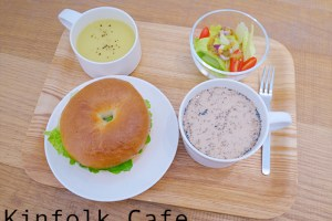 新竹食記 kinfolk cafe;安靜又舒服的咖啡廳,假日久待四小時沒問題! – 新竹咖啡廳 / 早午餐