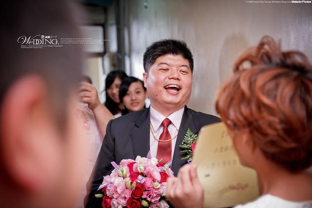 peach-2013-3-7-wedding-2874