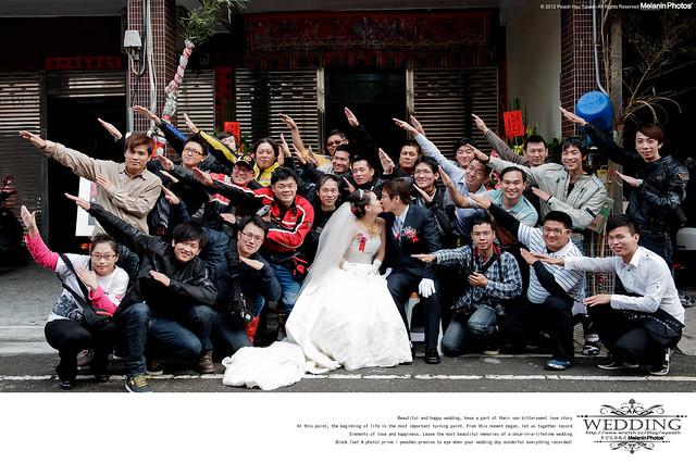peach-wedding-20121202-6893