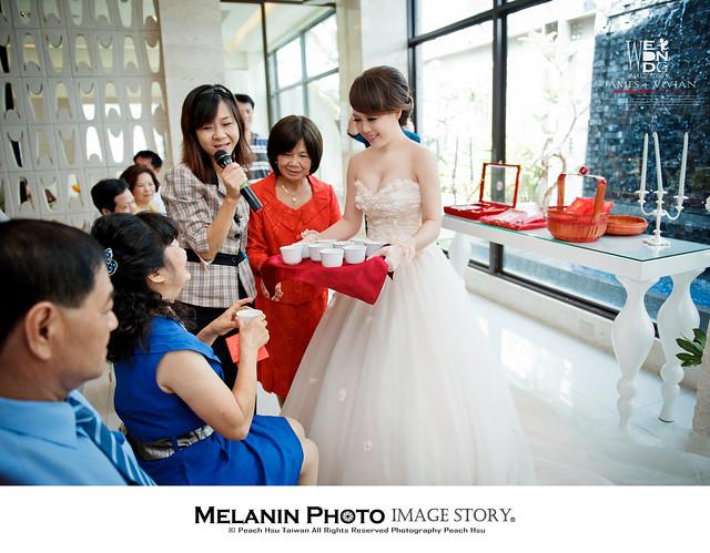 peach-wedding-20130707-7860