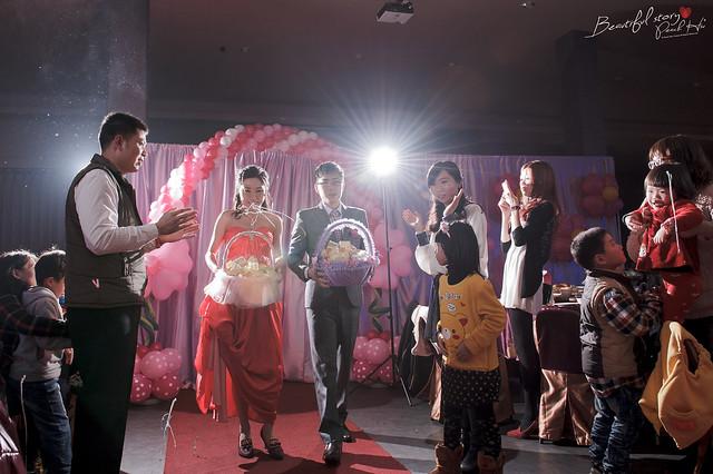 peach-20131228-wedding-634