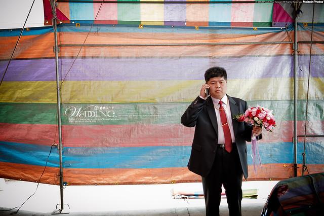 peach-2013-3-7-wedding-2771