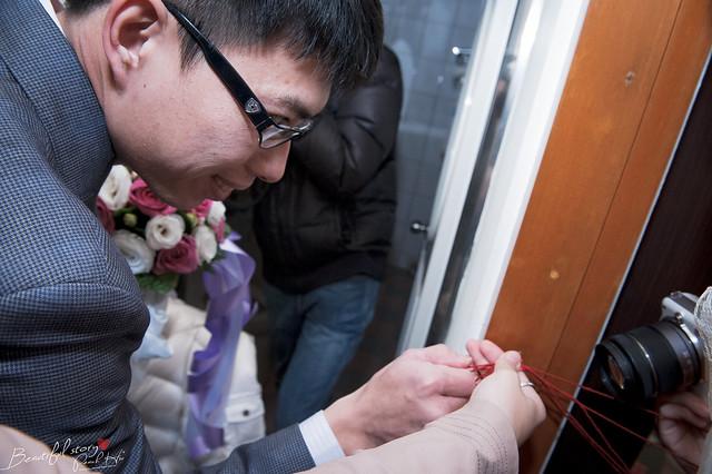 peach-20131228-wedding-401