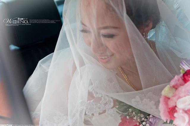 peach-2013-3-7-wedding-3033