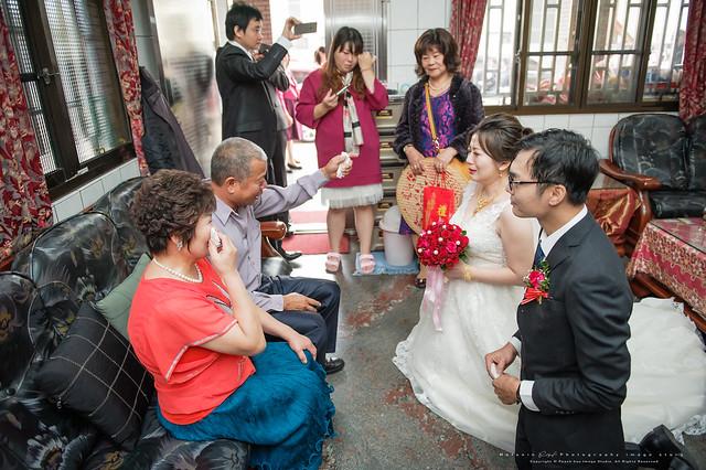peach-20161128-wedding-473