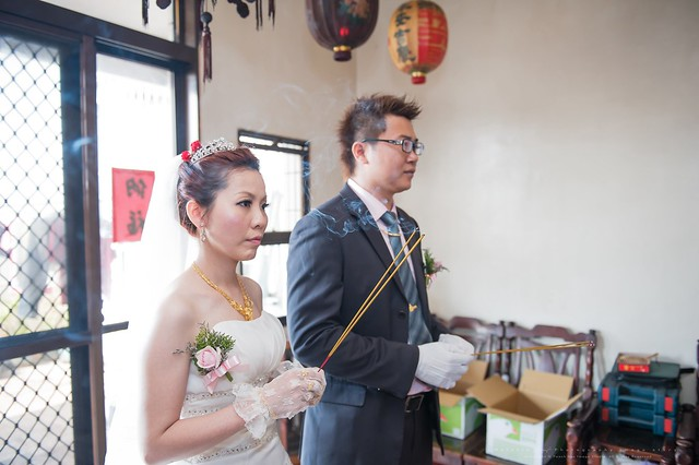 peach-wedding-20150510-135