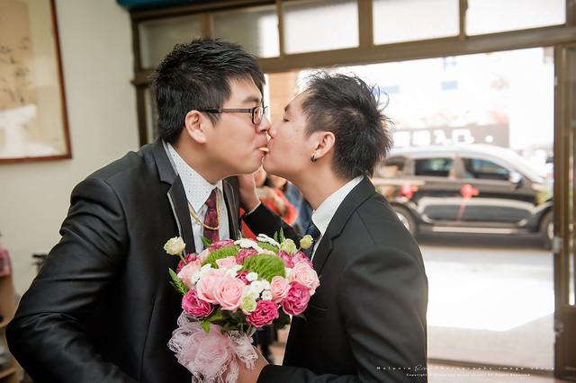 peach-20180324-Wedding-314