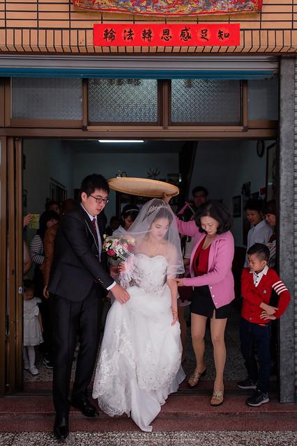 peach-20180324-Wedding-411