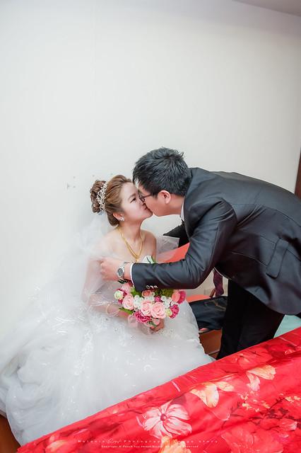 peach-20180324-Wedding-476