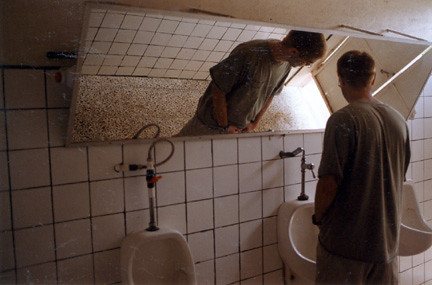 mens urinals waterfall
