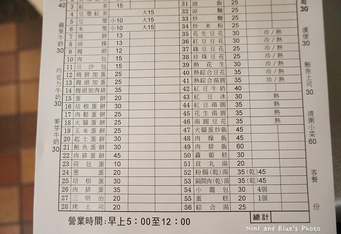 台中火車站謝氏早點03