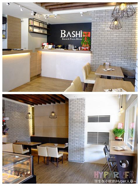 橋貳餐館 Bashi Bashi Bistro (10)