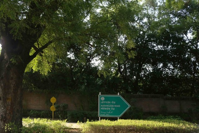 City Walk - Aurangzeb Road, Central Delhi