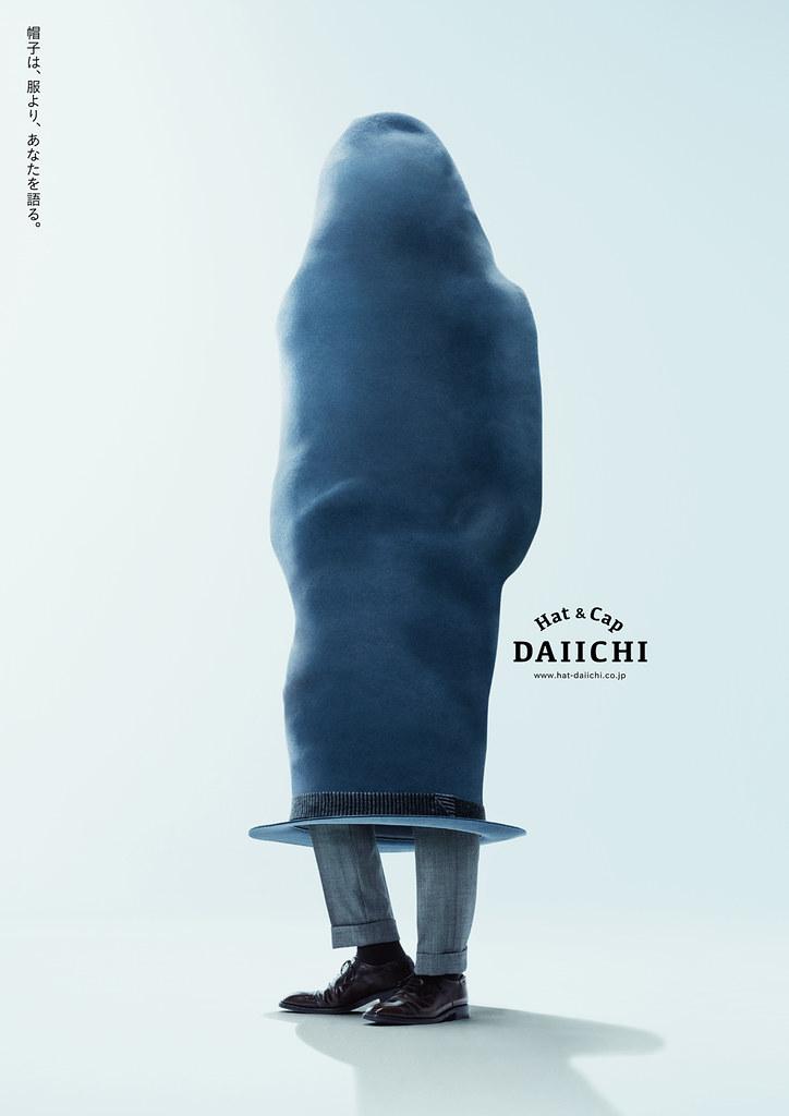 daiichi_6_nyuko_ol
