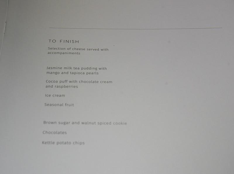 dessert menu - qantas first class a380