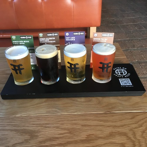 Kaiba German Craft Beer Sampler