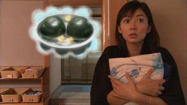 Yama Onna Kabe Onna J-drama Asian drama