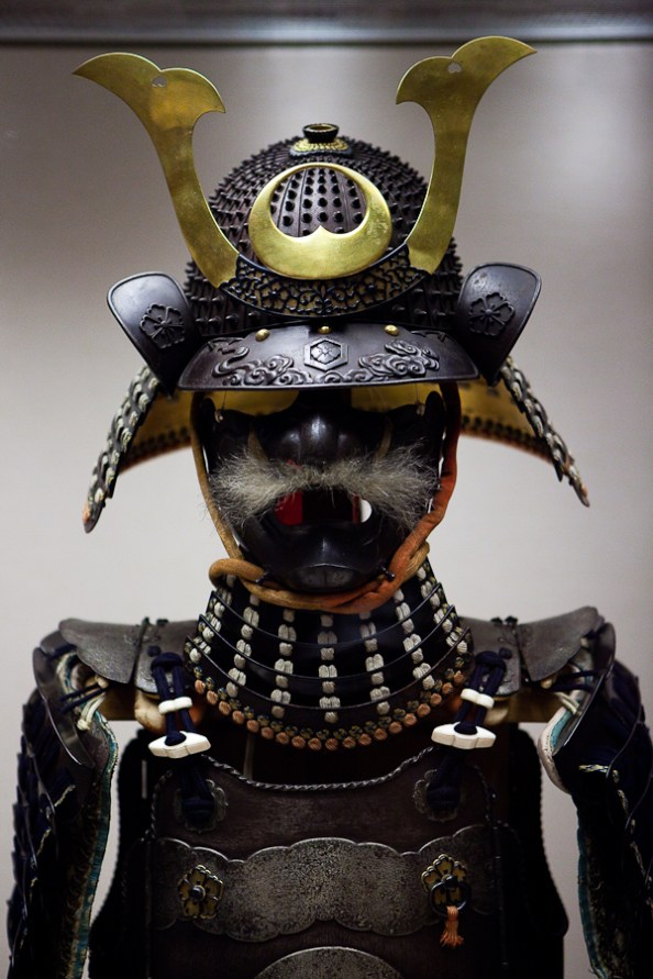 Armure de samurai