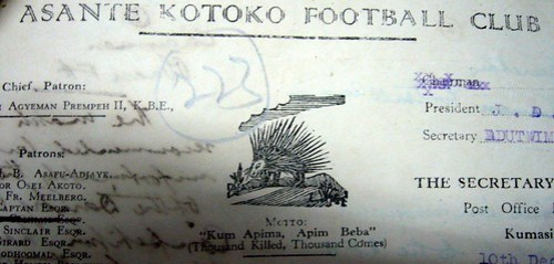 Asante Kotoko Football Club