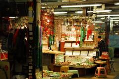 Jade Market (c) LinksmanJD
