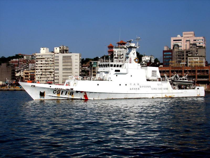 海巡署的CG118臺中艦出港 - TTS