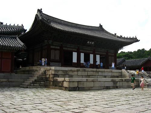 Myeongjeongjeon Hall