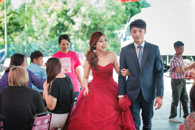 peach-20151115-wedding--319