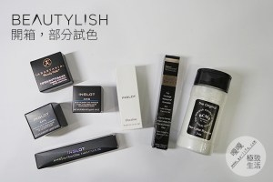 開箱|BEAUTYLISH;開箱,部分試色 – INGLOT / RCMA蜜粉 / It Cosmetics / Anastasia