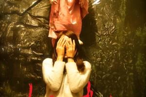 實境遊戲 RMT 紅衣小女孩 電影聯名鬼屋密室逃脫;膽小鬼的脫出心得
