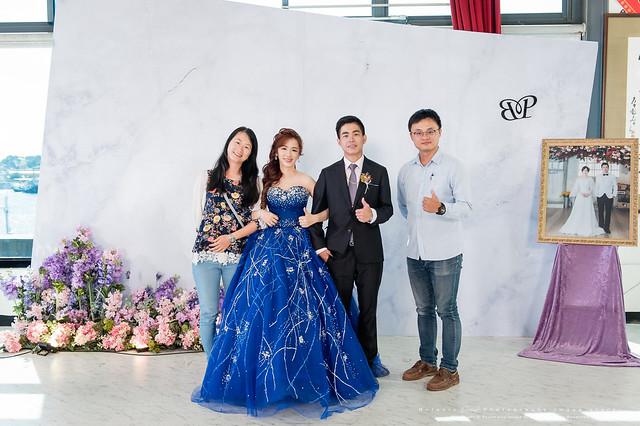 peach-2018526-wedding-911