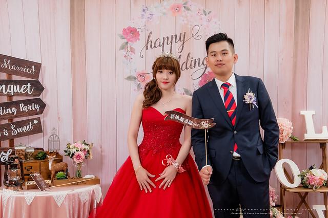 peach-20180617-wedding--p-981
