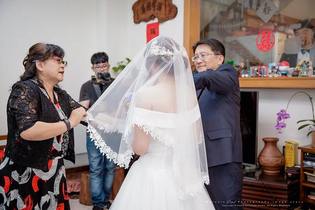 peach-20180617-wedding--P194-43