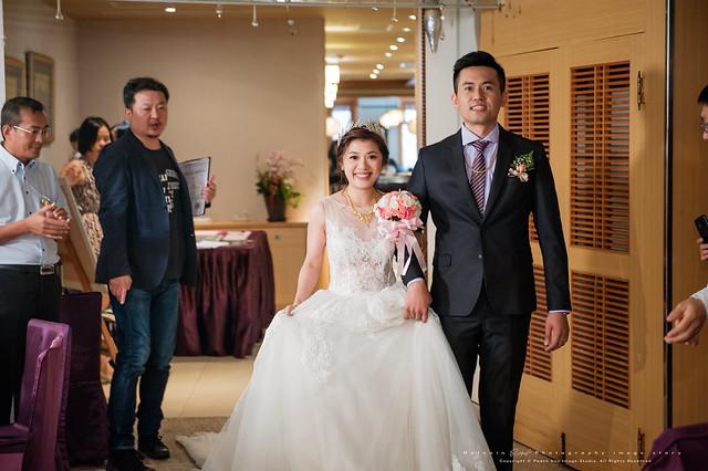 peach-20180623-wedding-118