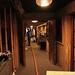 Waldorf Hotel | lower bar