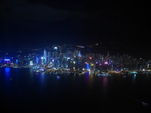 Cool Blue Hong Kong Skyline