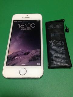 66_iPhone5Sのバッテリー交換