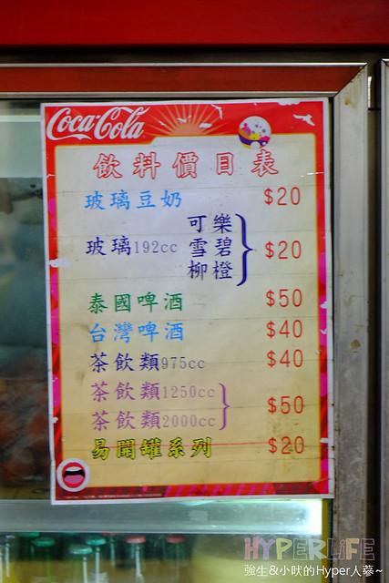 泰國小吃泰式料理 (4)