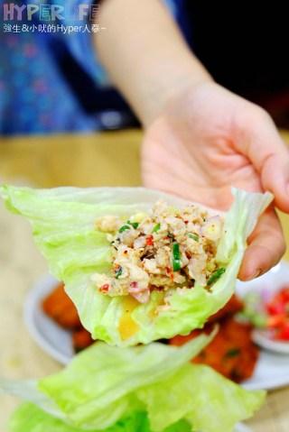 泰國小吃泰式料理 (13)