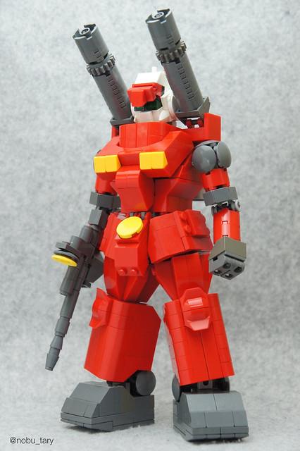 Guncannon