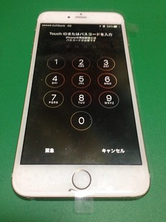 65_iPhone6Plusのフロントパネルガラス割れ