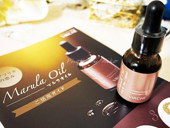 virche-marula-oil-12