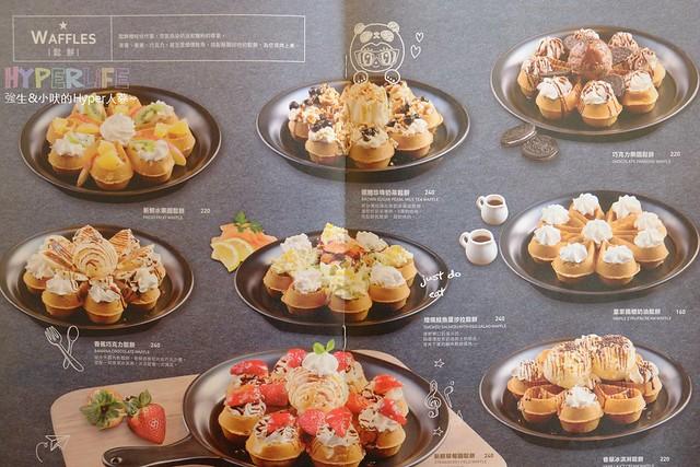 StayReal Café menu (5)