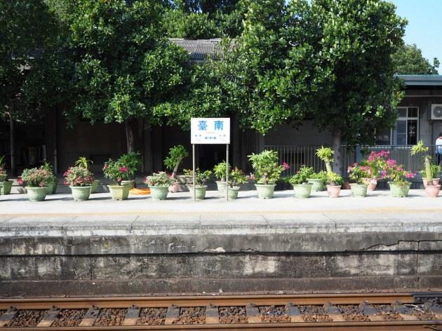 ほのぼのした台南駅