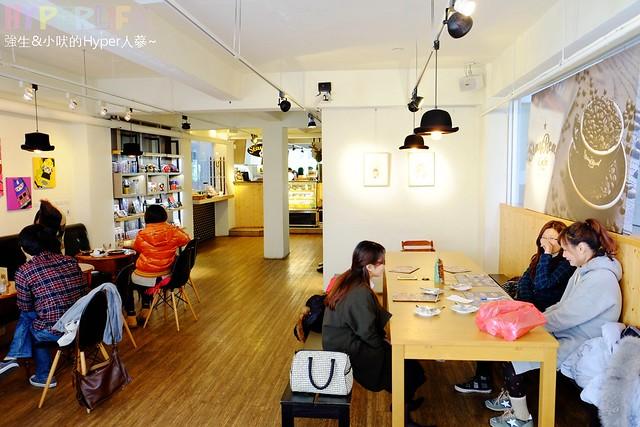 StayReal Café (14)