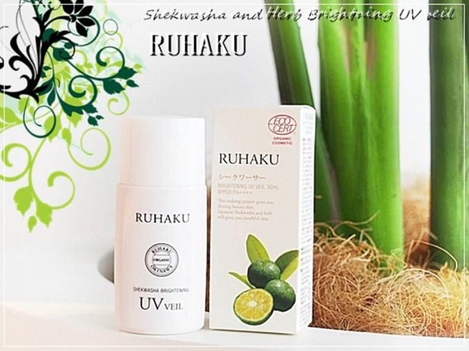 ruhaku-shekwasha-brightning-uv-veil (15)