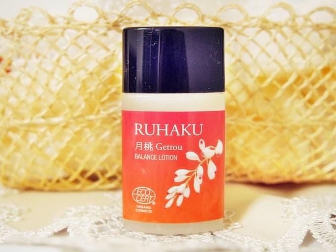 ruhaku (3)